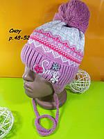 Детская зимняя шапка на флисе на девочку