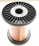 Эмальпровод диаметр 0,08 мм по 1 кг, фото 2