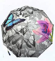Зонт женский Автомат PoPular