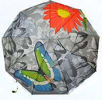 Зонт мужской Полуавтомат Max Comfort