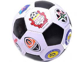 Мяч футбол UKRAINE CLUB BADGES 2041-A [100