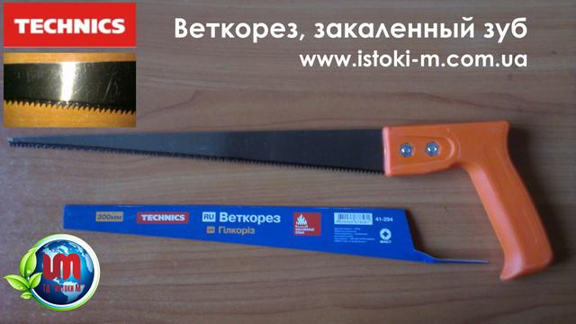 веткорез для сада_садовый инструмент_инструмент для обрезки деревьев