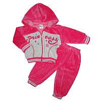 Костюм для девочки 1-3года  кофта+штаны арт.561