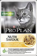 Purina Pro Plan Nutrisavour 85г*24шт - паучи для кішок і кошенят в асортименті