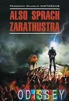 Так говорил Заратустра (кн. д/чт. на нем. яз.,неадапт.) Ницше Ф. Каро