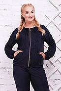 Женский стильный спортивный костюм Муза / размер 52-62, цвет темно синий, фото 2