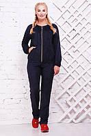 Женский стильный спортивный костюм Муза / размер 52-62, цвет темно синий