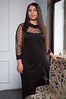Платье декорированное сеткой ВЕТА черное