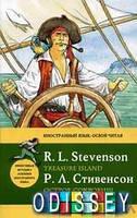 Остров сокровищ / Treasure Island. Метод комментированного чтения. Р. Л. Стивенсон. Эксмо