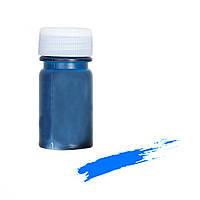 Инструмент для эпоксидной смолы, Краситель, Голубой, 49 мм x 22 мм, 1 Бутылка