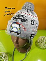 Детские шапки ушанки на мальчиков с флисом