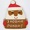 """Пряник ручной работы - """"Дед Мороз """"С Новым годом"""""""