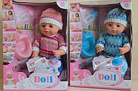 Кукла пупс Baby born девочка с аксессуарами в коробке 26,5-38,5-15,5см