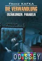 Превращение. Немецкий язык. Чтение в оригинале. Каро