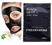 Минеральная грязь. Супер маска для лица от черных