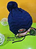 Детская зимняя шапка на флисе для мальчика