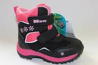 Зимние термо ботинки для девочек ТМ B&G 25,27,28,30р.