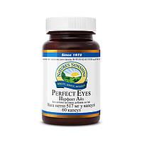 Защита сетчатки, хрусталика и роговицы Перфект Айз  (Perfect Eyes)