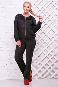 Женский стильный спортивный костюм Муза / размер 52-62, цвет черный