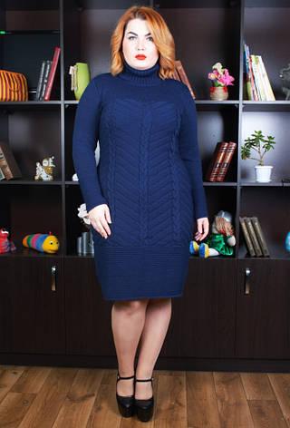 В'язана жіноча сукня з косами Німфа темно-синє, фото 2