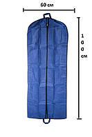 Чехол сумка из ткани