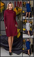 Платье Лотти M,L,XL,ХХL женское осеннее весеннее на работу батал теплое большого размера бордовое синее серое
