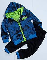 Тёплый спортивный  костюм для мальчика 4,5,6 лет