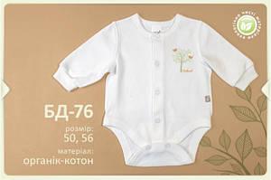 Боди для новорожденных БД76 эко-коллекция Бемби