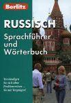 Русский разговорник и словарь для говорящих по Немецки Berlitz