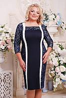 Женское приталенное коктельное платье Каролина цвет синий+молоко размер 52-62 / батальные размеры