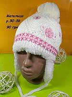 Детская шапка ушанка с мехом