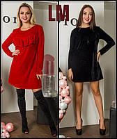 Платье Триа M,L,XL женское осеннее весеннее батал вечернее большой размер черное красное велюровое с воланом