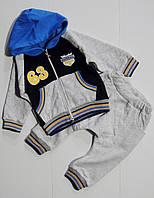 Тёплый спортивный  костюм для мальчика 1,2,3,4 года