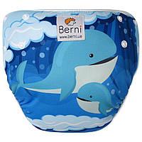 Многоразовые трусики для плавания Berni 3-15 кг, фото 1