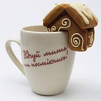 Набор - Пряничный домик с чашкой