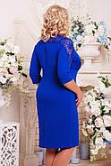 Женское прилегающее платье Мая размер 52-62 / цвет электрик, фото 2