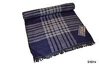 Сапфировый мужской кашемировый шарф, фото 1