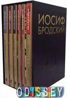 Иосиф Бродский. Собрание сочинений (комплект из 6 книг). Лениздат, Книжная лаборатори