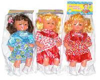 Кукла в пакет плакса