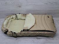 Зимний чехол на овчине в коляску санки бежевый