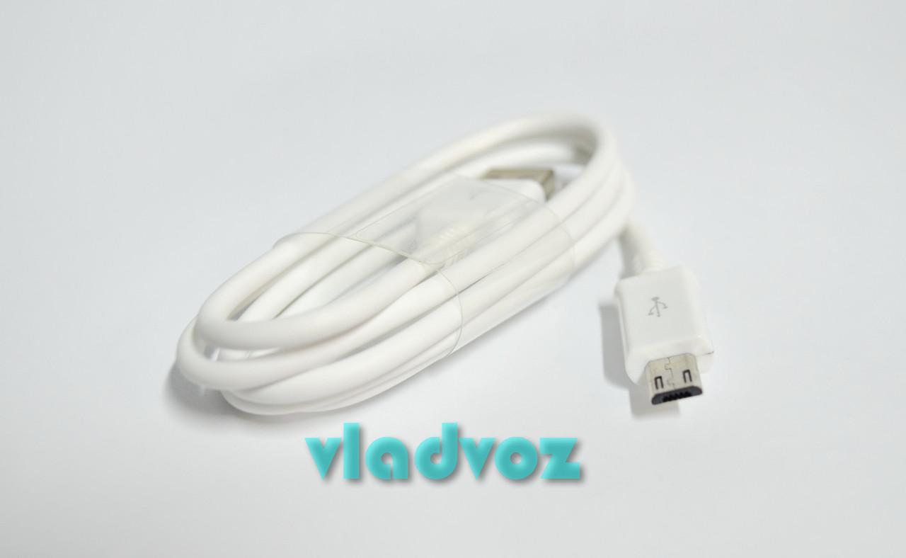 Кабель micro USB Galaxy, S4, S3, Note 2 быстрый белый