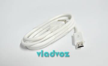 Быстрый кабель micro USB для новейших смартфонов для скоростной передачи данных
