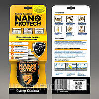 Проникающая смазка NANOPROTECH, жидкий ключ