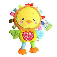 Мягкая игрушка - погремушка Цыпленок Happy Monkey
