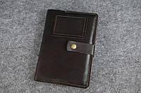 Именная обложка для ежедневника А5 |10590| Италия | Темный кофе