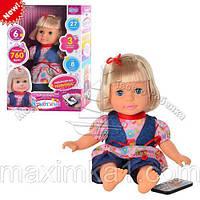 Интерактивная кукла Кристина M 1447 U/R,