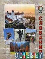 Словакия. Бондаренко Н. Белый город, Воскресный день