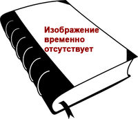 Бродский (Компл. в 2-х тт.)Стихотворения и поэмы (16+). Бродский И. Лениздат, Книжная лаборатория