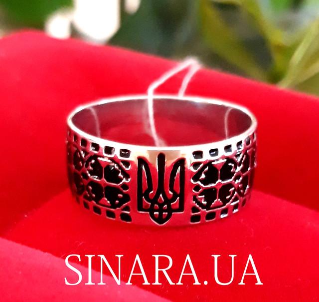 Каблучка з Тризубом - Кольцо Тризуб серебро - Тризубец кольцо Герб Украины фото 1