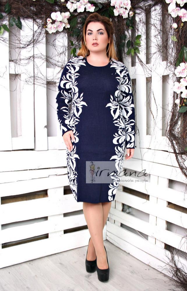 Теплое вязаное платье Леди синее